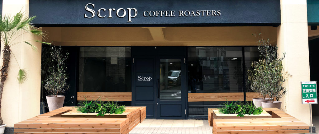 Scrop COFFEE ROASTERS青山店
