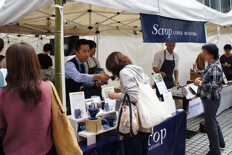 埼玉県深谷市のコーヒーイベント『コーヒーと日常』に出店いたします(11月2日)