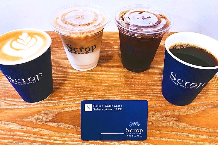 コーヒー定額制サービスのイメージ画像