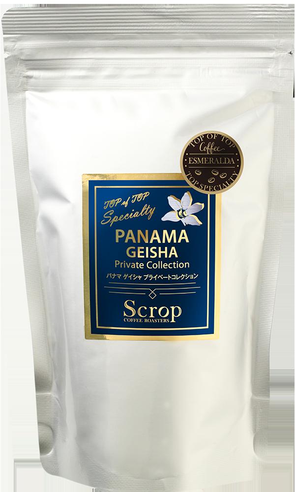 Scrop パナマ ラ・エスメラルダ農園 ゲイシャ プライベートコレクション
