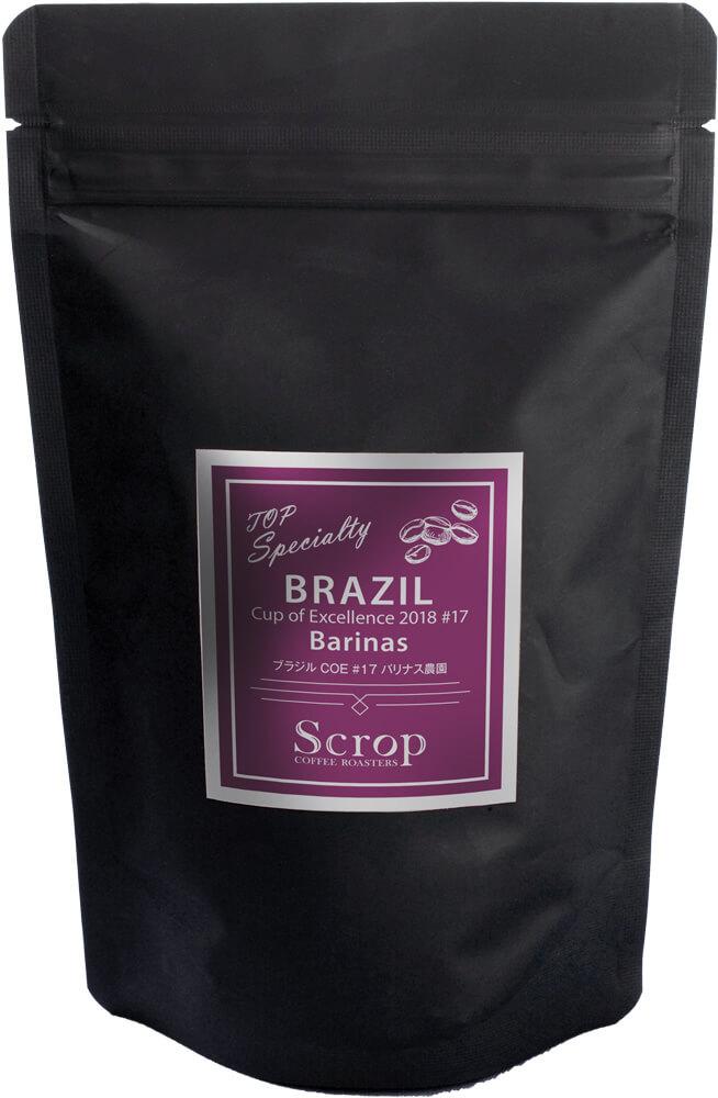 Scrop ブラジル カップ オブ エクセレンス 2018 #17 バリナス農園
