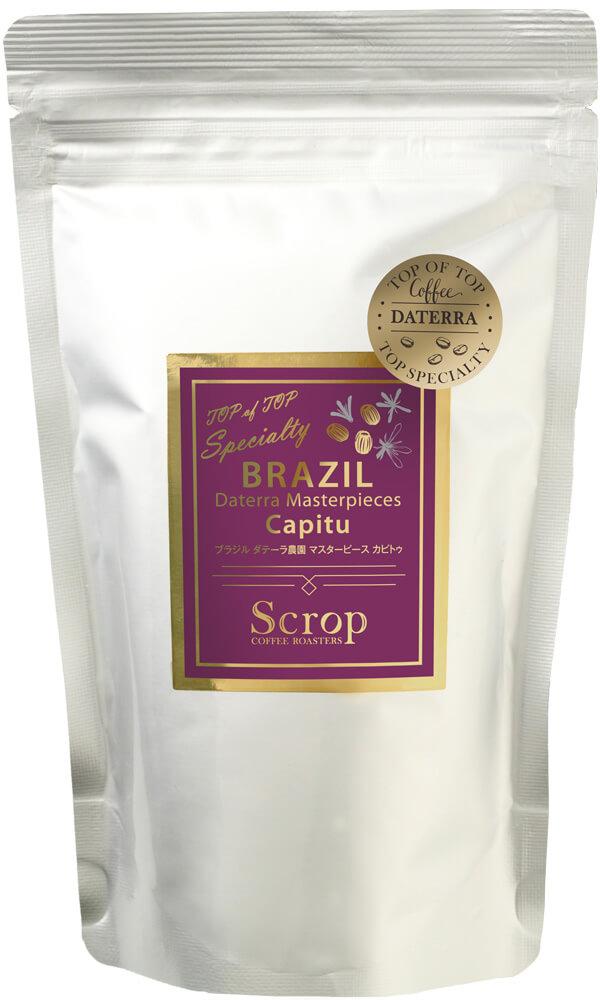Scrop ブラジル ダテーラ農園 マスターピース カピトゥ