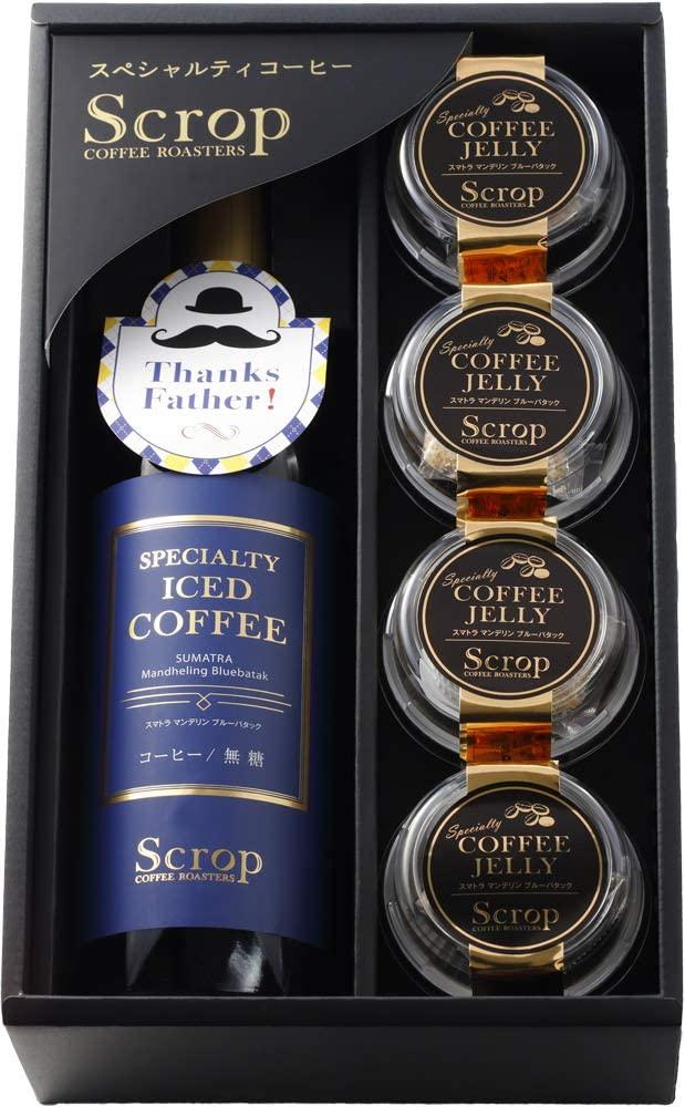 Scrop ギフトセット ボトルアイスコーヒー スマトラ コーヒーゼリー