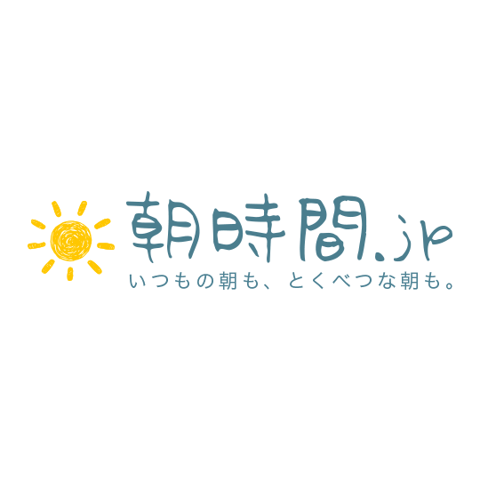 朝時間.jp ロゴ