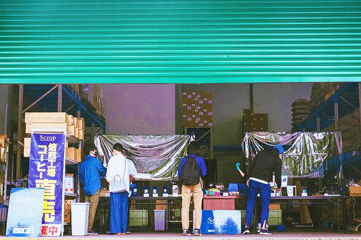 熊谷焙煎工場の直売会(5月30日)