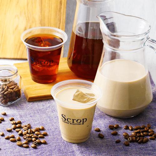 ミルクブリューコーヒーの作り方
