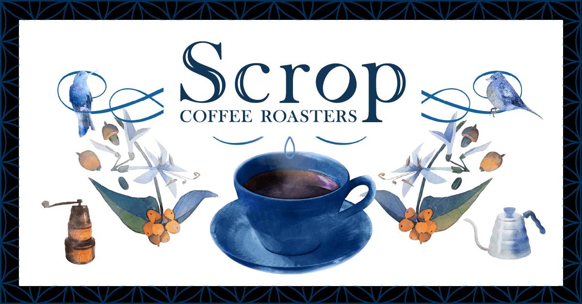 Scrop公式ブランドサイト、公式オンラインショップ リニューアルのお知らせ